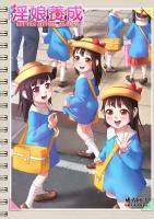 01_85914565_p0_part_1_remake.jpg