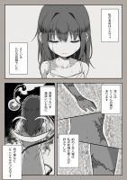 01__66394075_1.jpg