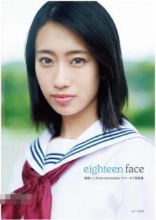 eighteen face 1st Photobook Making DVD