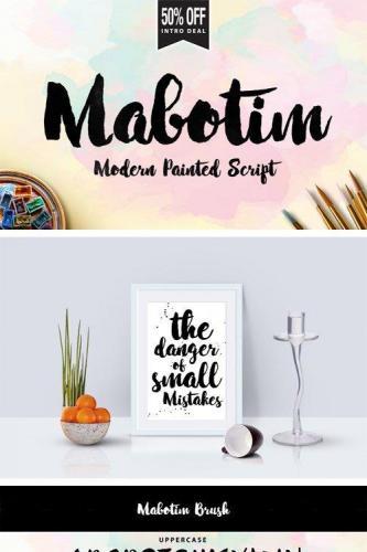 Mabotim Brush