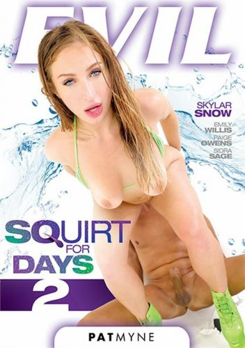 Squirt For Days 2 (2020)