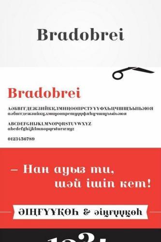 Bradobrei font
