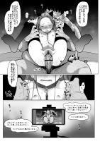 [臨終サーカス (はぐはぐ)] Re:Welcome Sashachan 〜サーシャちゃんがようこそ 2〜