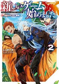 [Novel] Atarashii Gemu Hajimemashita Shimei mo nai Noni Saikyo Desu (新しいゲーム始めました。~使命もないのに最強です?~) 01-02