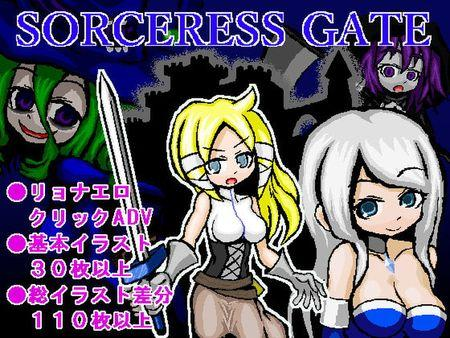(同人ゲーム) [201113][KuroCat] SORCERESS GATE ~ソーサレスゲート~ (Ver1.03) [RJ284094]